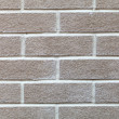 A white brick wall — Stock Photo