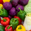 Vegetable — Stock Photo