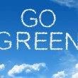 Cloud go green — Stock Photo