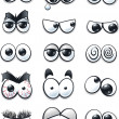 Cartoon Eyes Collection — Stock Vector