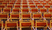 Concert hall — Stock Photo