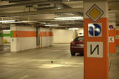 Underground parking with cars. — Stock Photo