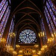 Sainte-Chapelle Chapel in Paris, France. — Stock Photo #20148393