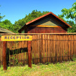Reception sign in camp's park — Stock Photo #21643683