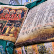 Ancient Ethiopian Coptic book. - Stock Photo