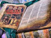 Ancient Ethiopian Coptic book. — Stock Photo