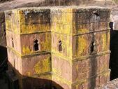 Ancient Ethiopian Coptic church — Stock Photo