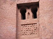 Fragment of ancient Ethiopian Coptic church — Stock Photo