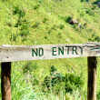 Royalty-Free Stock Photo: \'No entry\' sign board