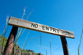 'No entry' sign board on trail — Stock Photo