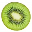 Stock Photo: Beautiful slice of fresh juicy kiwi isolated on white background