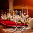Restaurant set — Stock Photo #35568131