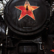 Photo of a soviet symbol on a train — Stock Photo