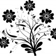 Stok Vektör: Floral elements for design, vector