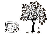 Coffee tree in a cup, vector — Stock Vector
