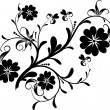 Vector de stock : Floral elements for design, vector