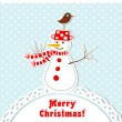 Template christmas greeting card, vector — Stock Vector #28586673