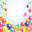 Color beautiful party balloons, vector — Imagen vectorial