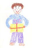 Boy with gift - illustration — Stock Photo