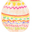 Stock Photo: Easter egg drawing
