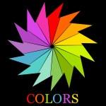 Colorful symbol — Stock Vector #28632495