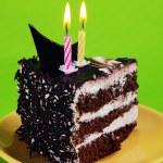 Cake — Stock Photo #22075023