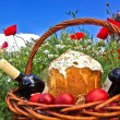 Christian Easter — Stock Photo