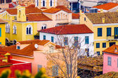 Color buildings in the center of Athens. — Stock Photo