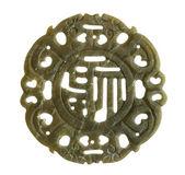 китайский символ счастья на камне — Стоковое фото