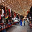 Stock Photo: Shopping Mall in SPedro de Atacama