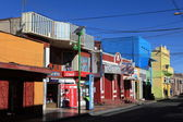 Shopping Street in Calama — Stock Photo