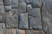 Templo de sacsayhuaman en cusco peru — Foto de Stock