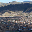 The City Cuzco in Peru — Stock Photo
