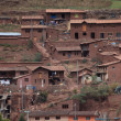 Village in Peru — Stock Photo