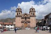 The historic city of Cuzco in Peru — Stock Photo