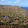Easter Island Volcano Crater Rano Kau — Stock Photo