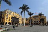 Historic Center of Lima — Foto Stock