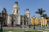 Churches of Lima — Stock Photo
