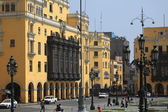 Historic Center of Lima — Stock Photo