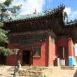 Stock Photo: Ulaanbaatar GandMonastery