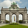 Stock Photo: Brussels Jubilee Park