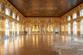 Catherine Palace in — Stock Photo