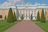 Peterhof Grand Palace Park — Stock Photo