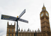 Palace of westminster London — Stock Photo