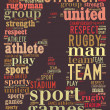 Rugby word cloud — Stock Photo
