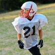 Young Football Player — Stock Photo #20142057