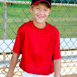 Youth baseball player portrait — Stock Photo