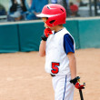 Little league baseball batter — Stock Photo
