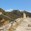 Great wall of China - 