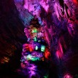 Colorful stalactite — Stock Photo #20936787